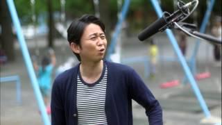 有吉弘行 DMM.com CM Hiroiki Ariyoshi | DMM commercial 関連サイト:D...
