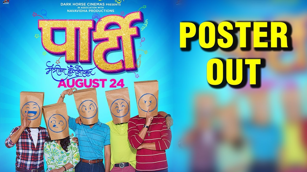 Image result for marathi movie party poster