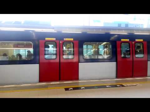 MTR Shek Mun Station