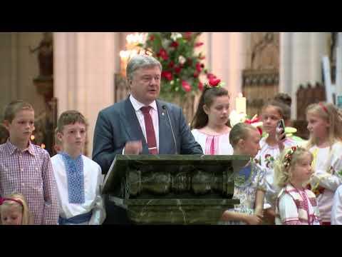Петро Порошенко: Мир настане, коли останній російський загарбник покине українську землю