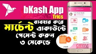 How to download bkash agent apps