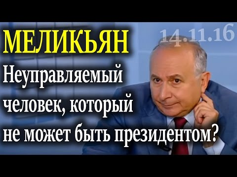 Райффайзенбанк в Москве, телефон банка, время работы