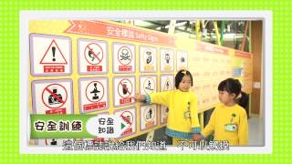 香港五常法幼稚園暨國際幼兒中心 會說話的學校 粵語