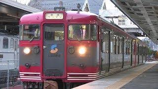 しなの鉄道 軽井沢駅 115系