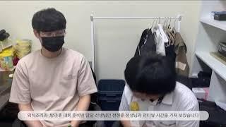 특성화고/서울컨벤션 조리대회 준비반 소개영상