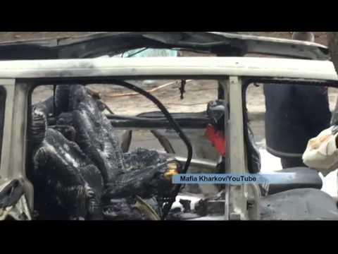 Explosion in Kharkiv: At least 2 injured, blast destroys car of local volunteer battalion commander