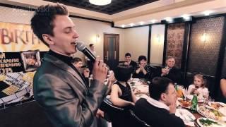 Ведущий Андрей Антонов