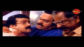 Pathaka 2006: Malayalam Mini Movie