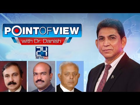 Government and economic issues | Point of View with Dr Danish | 24 Oct 2017 | 24 News HD