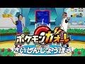 【公式】『ポケモンガオーレ ウルトラレジェンド1弾』さいしんじょうほう配信中!