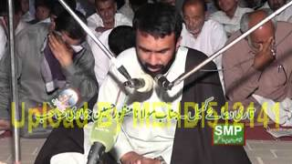 Maulana Manzoor Hussain Jawadi (Dua-e-Kumail-2015)