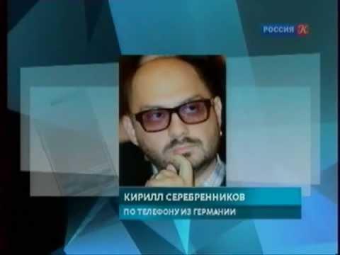 Труппа Театра имени Гоголя выражает открытый протест