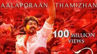 Mersal - Aalaporan Thamizhan Tamil Video | Vijay | A.R. Rahman|100M view