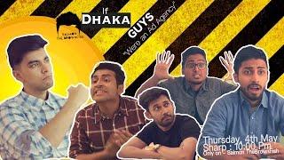 If Dhaka Guys Were An AD Agency
