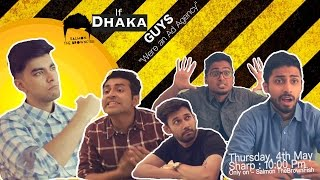 If Dhaka Guys Were An AD Agency thumbnail