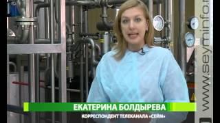 В Курске запустили цех по переработке молока(, 2013-04-11T11:41:15.000Z)