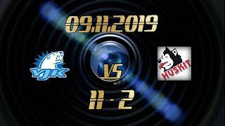 09.11.2019 YJK vs HaU (11-2)