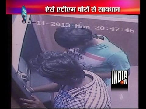2 Patna youths become millionaires stealing money from over 20 ATMs