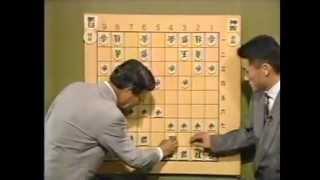 (将棋)神吉 宏充vs日浦 市郎 長手数 #1 1989年