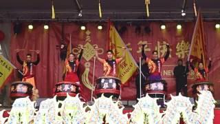 Biggest Kung Fu Group Drum in Netherlands: Chinees Nieuwjaar Rotterdam 2017