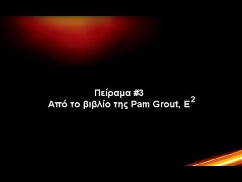 Pam Grout E2 Pdf