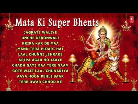 Mata Ki Super Bhents I Full Audio Songs Juke Box