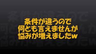 【三国天武】おい!メイ☆メイ!潜行師じゃなかったのか!【領土】