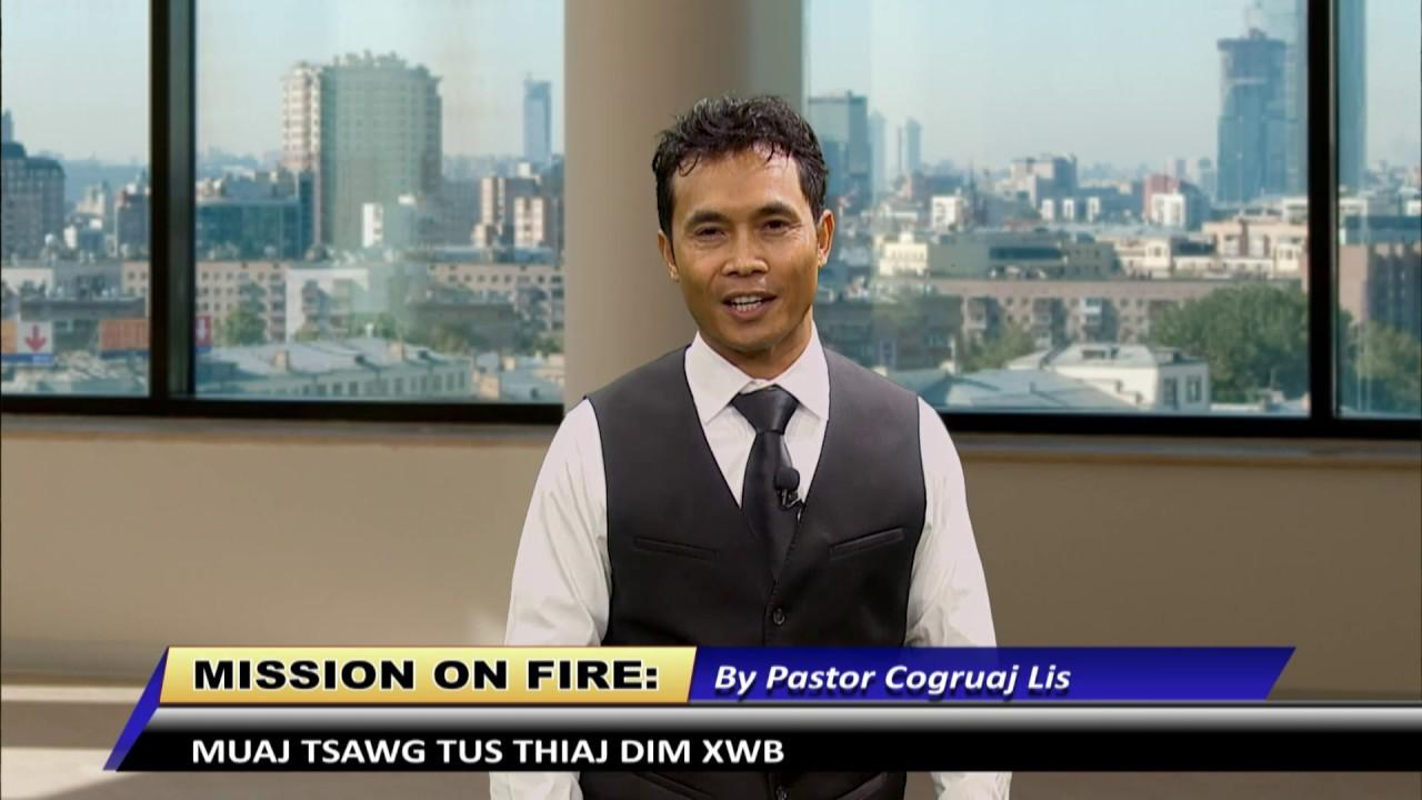 MISSION ON FIRE:  Muaj tsawg tus thiaj dim xwb.