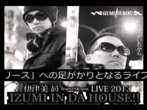 【CM】 伊津美 昴 IZUMI SUBARU feat DJ Konta_ライブサーキット「IZUMI IN DA