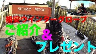 商品提供 kemimoto様 https://amzn.to/2yB2jQI プレゼントする商品は未...