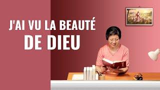 L'Hymne de l'expérience de la vie | J'ai vu la beauté de Dieu 【MV】
