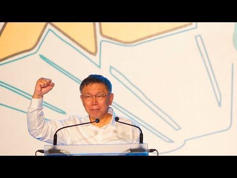 台北市長柯文哲 出訪以色列