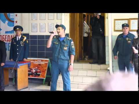 Саульный Максим - Господа офицеры, пож. часть г. Кушва