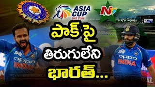 India Register 8-wicket Victory against Pakistan in Asia Cup 2018, Highlights  | NTV