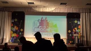 Юниор лига КВН Новосибирск Первый четвертьфинал 2020