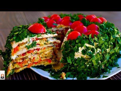 Вкуснейший ТОРТ из Кабачков 😋 Очень Сочный и Пропитанный. | Zucchini Cake Recipe