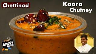 Chettinad Kaara Chutney Recipe in Tamil  Breakfast Chutney Recipe  CDK 484  Chef Deena&#39s Kitchen