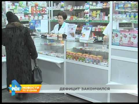 Противовирусные и профилактические препараты появились в аптеках региона