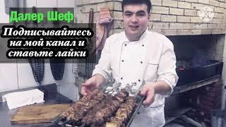 ЛУЧШИЕ РЕЦЕПТЫ ШАШЛИКЫ / БИТВА ШАШЛЫКОВ, мясо Баранина VS Говядина