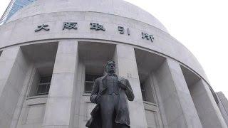 2016年2月13日、NHK朝ドラ「あさ」のモデルとなった広岡浅子ゆか...