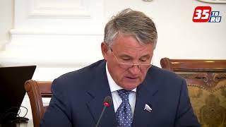 видео Образование в сфере культуры в Вологодской области
