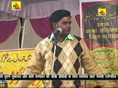 Anwar Sailani ALL INDIA MUSHAIRA ALIABAD BARABANKI 2014