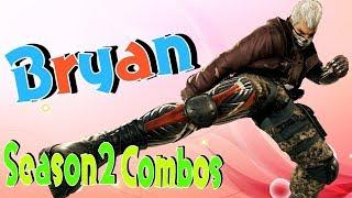 ブライアンのSeason2おすすめコンボです。最大コンボではないのでご了承...
