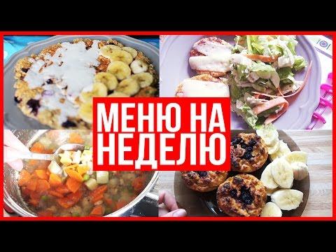 Вкусная еда - рецепты вкусной еды с фото