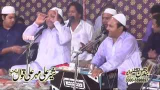 Sher Ali & Mehr Ali - Allah Jane We Mahi We Tera Pyar Ki