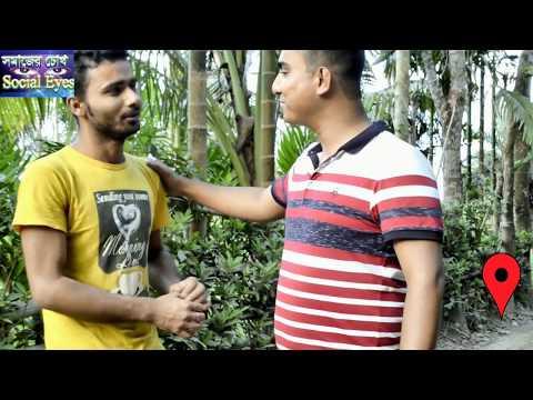 Bokhate Chele । Bangla Short film । দেখুন একটি মেয়ে ইচ্ছা করলে কি করতে পারে