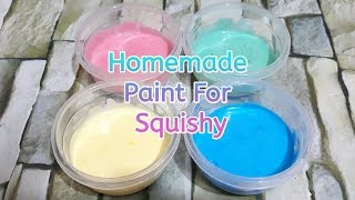 Homemade Paint for Squishy | DIY Puffy Paint