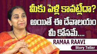 Muramalla Temple History || Sri Veereswara Swamy || Ramaa Raavi || SumanTV Life