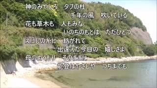 川中美幸さんの新曲(能登はやさしや)を唄わせて頂きました.