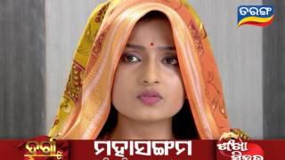 Sankha Sindura And Durga I Mahasangama12 Promo